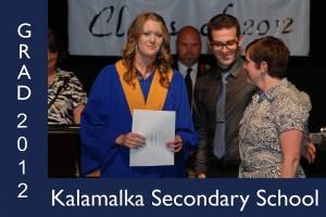 i2i scholarship 2012